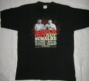 Футболка Knock Out Auf Schalke. Кривой Рог. фото 1