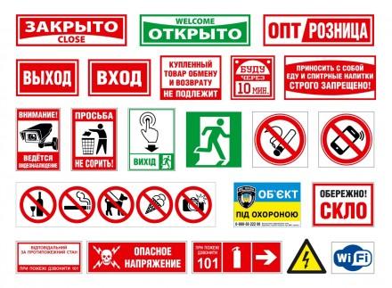 Наклейки на витрины, окна, двери, транспорт. Харьков. фото 1