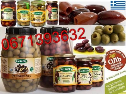 Греческие маслины  КАЛАМАТАС  в стекло банке 370 мл ;720 мл ; 3,3 литра. Киев. фото 1