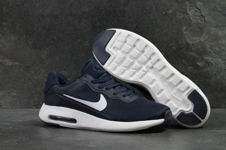 Кроссовки Nike Air Max Modern Essential e7dfae32ae7ae