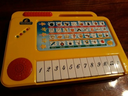 Многофункциональное пианино для детей. Кривой Рог. фото 1