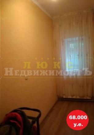 Продам двухкомнатную квартиру ул. Гоголя / Некрасова. Одесса. фото 1