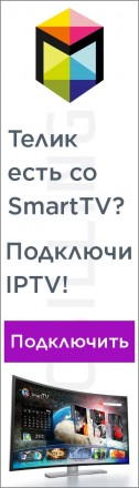 Телевидение IPTV. Киев. фото 1