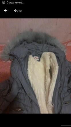 Куртка/пуховик. Новогродовка. фото 1