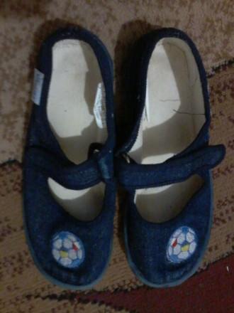 Дитячі капці - купити дитяче взуття на дошці оголошень OBYAVA.ua ba3bf1ff6a272