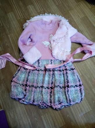 платье теплое с жилеткой. Южноукраинск. фото 1