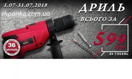 Супер акция действует только до 31.07.18!!!  Очень качественный инструмент зака. Одесса, Одесская область. фото 2