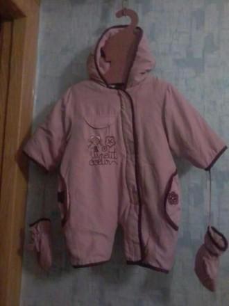 Комбинезончик с рукавичками на девочку 6 месяцев. Черноморск (Ильичевск). фото 1
