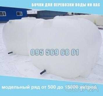 Резервуары для транспортировки воды