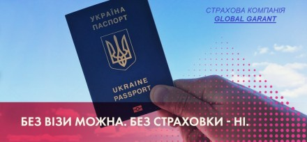 Пропонуємо послуги страхування,зелена карта та автоцивілка. Тернополь. фото 1