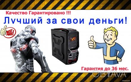 Акция! Системный блок i3-8100 / 8Gb / GTX 1050 Ti 4Gb Игровой ПК Комп