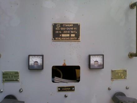Продам зарядное устройство (катодно-сетевая станция КСС-1200-12/24 или КСС-1200-. Запорожье, Запорожская область. фото 3