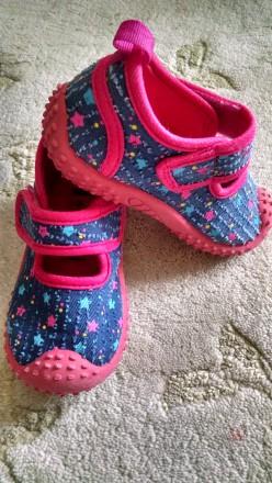 23266cba450876 Дитяче взуття з устілкою 13.5 см - купити взуття для дітей на дошці ...