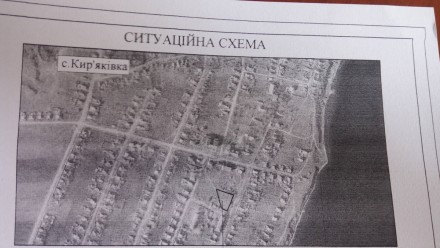 Участок коммерческого назначения, 25 сот. Николаев. фото 1