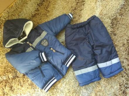 Куртка и штаны еврозима. Дніпро. фото 1