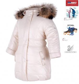 пальто Pastels ecru натуральный мех. Одесса. фото 1