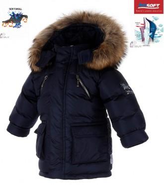куртка North Boy натуральный мех. Одесса. фото 1