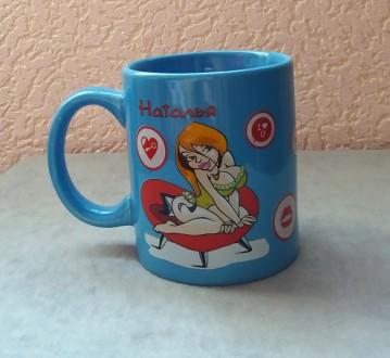 Подарочные чашки для близких людей. Киев. фото 1