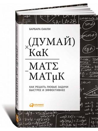 Книги по бизнесу, саморазвитию, психологии. Бердянск. фото 1
