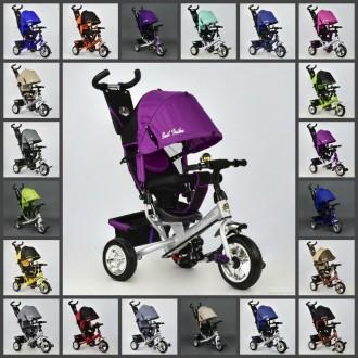 Детский трехколесный велосипед 6588 Best Trike, колёса пена.. Кременчуг. фото 1