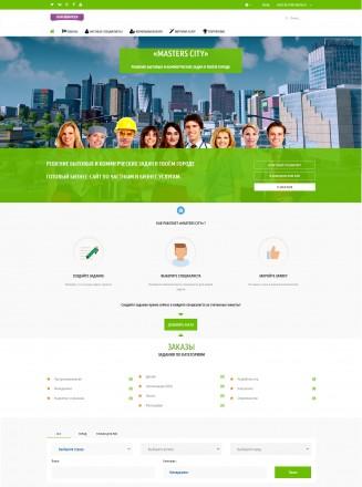 Продам готовый бизнес сайт городской биржи услуг