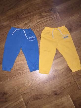Продам суперские спортивные штаны на мальчика. Киев. фото 1