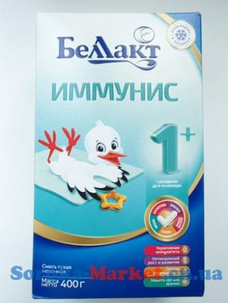 Сухая молочная смесь Беллакт Иммунис 400г. Чернигов. фото 1