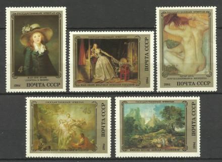 Продам марки СССР (западноевропейская живопись) 5 марок. Киев. фото 1