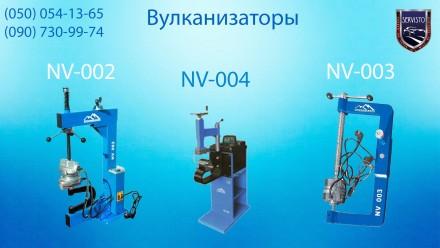 Вулканизатор, оборудование для ремонта шин. Белая Церковь. фото 1