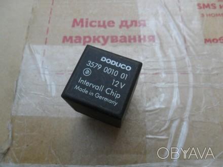 Реле DODUCO 3579 0010 01 12V Intervall Chip оригинал  Фольксваген, Ауди, Се. Винница, Винницкая область. фото 1