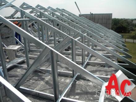 Легкие стальные тонкостенные конструкции ( ЛСТК) — это металлические профили, из. Сумы, Сумская область. фото 1