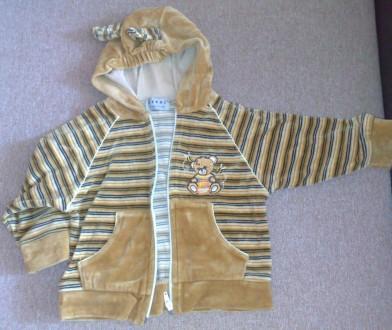 Костюм для малыша. Звенигородка. фото 1