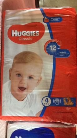 Продам детские подгузники Huggies classic 2,3,4. Харьков. фото 1