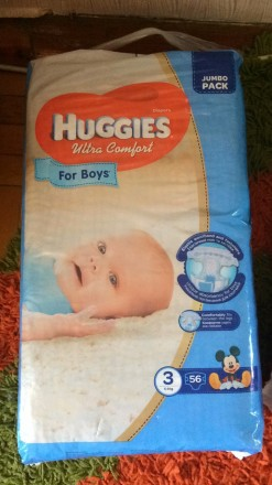 Продам детские подгузники Huggies ultra comfort 3 (для мальчиков). Харьков. фото 1