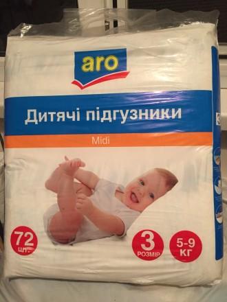 Продам детские подгузники Aro 3,4. Харьков. фото 1