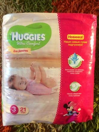 Продам детские подгузники Huggies ultra comfort 3 (для девочек). Харьков. фото 1