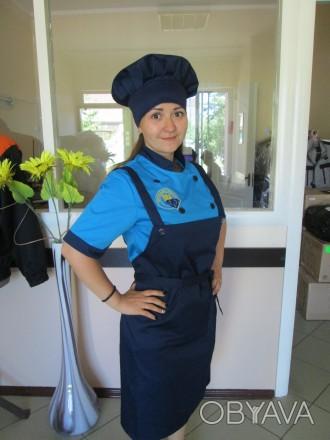 Комплект поварской под заказ, униформа повара