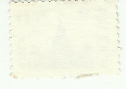 Марки России негашеные  1 шт - 150 грн ( 1992 г. Московский Университет 500 РУБ . Киев, Киевская область. фото 4