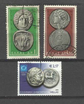 Марки Греции 3 шт (гашеные) Древнегреческие монеты                    два лота 4. Киев, Киевская область. фото 2