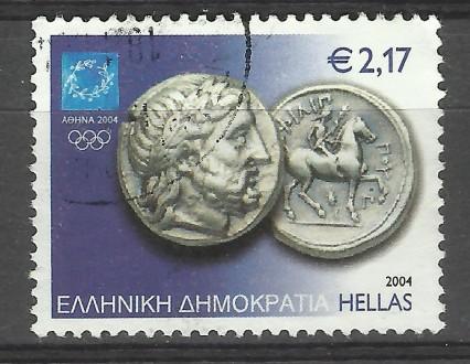 Марки Греции 3 шт (гашеные) Древнегреческие монеты                    два лота 4. Киев, Киевская область. фото 4