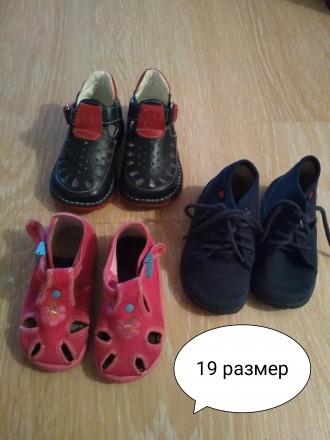Обувь 19 размер. Черновцы. фото 1
