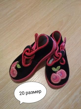 Обувь 21 размер. Черновцы. фото 1