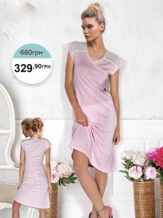 593a8f319c4dfbc Женские ночные сорочки Херсон – купить женскую ночную сорочку ...