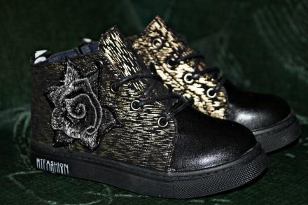 Оригинальные демисезонные ботинки для девочки. Кропивницкий. фото 1