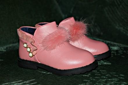 Шикарные розовые демисезонные ботинки. Кропивницкий. фото 1