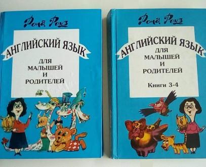Английский язык для малышей и родителей. Сумы. фото 1