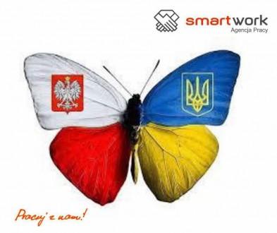 Рабочая виза в Польшу. Харьков. фото 1