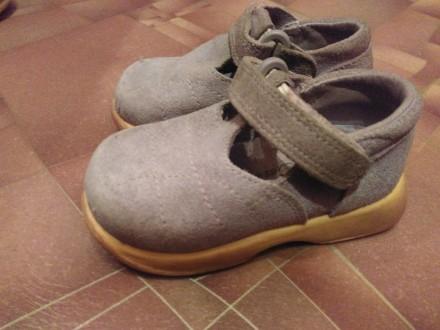 Туфли для самых маленьких. Чернігів. фото 1