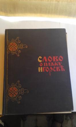 Продаю книги. Киев. фото 1