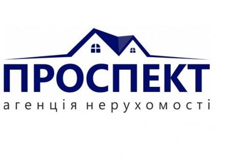 Послуги агентства нерухомості Проспект. Черкассы. фото 1